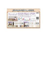 PDF-001.jpg